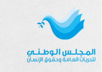 NCCLHR Logo