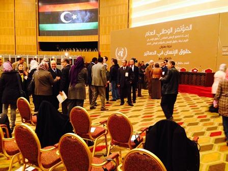 20131218-Libya_Tripoli_GNC_Human_Rights_Seminar_003-Compressed