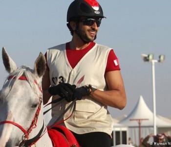 Bahrain Prince