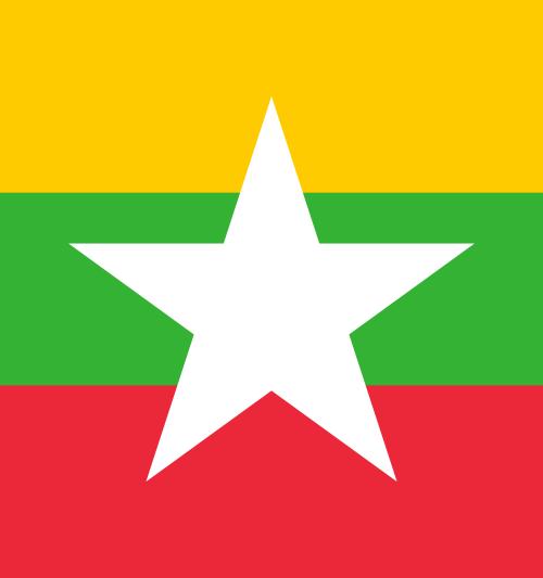 BurmaRepublicofTheUnionofMyanmarFlag
