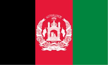 afghanistanflaghighres